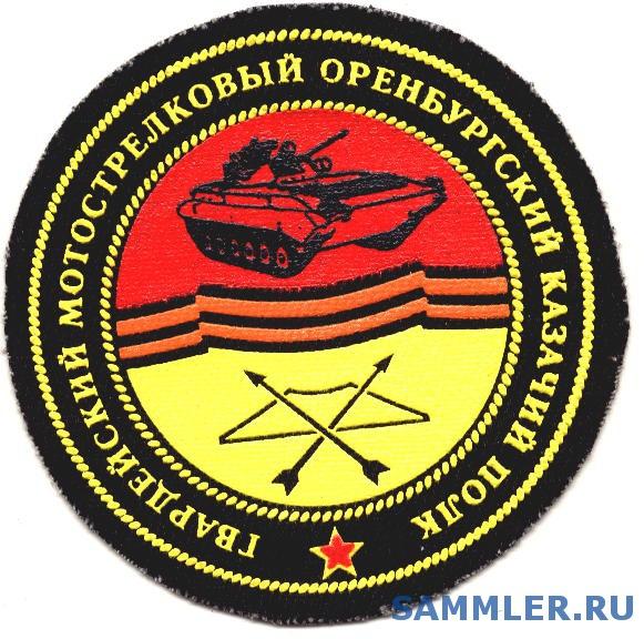 казачий_полк.jpg