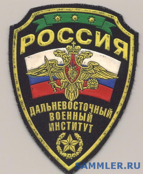 ДВОКУ_2.JPG