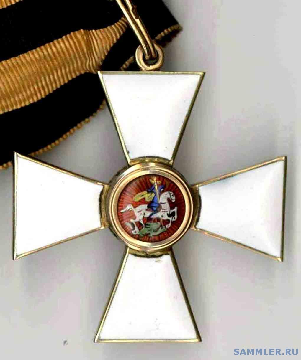 Орден георгия победаностца