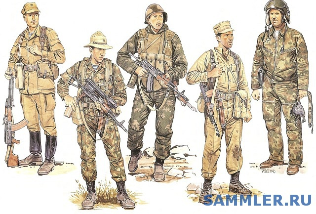 afgan_uniforma_menci.jpg