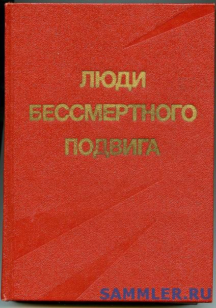 File0021.JPG