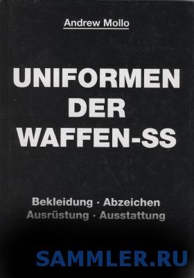 uniformen_der_waffen_SS.jpg