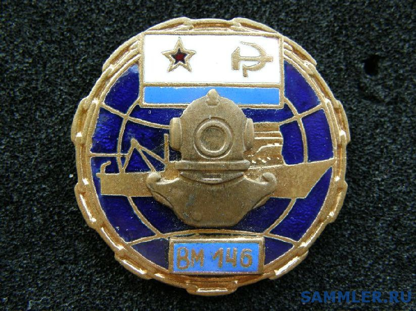 P8270022.jpg