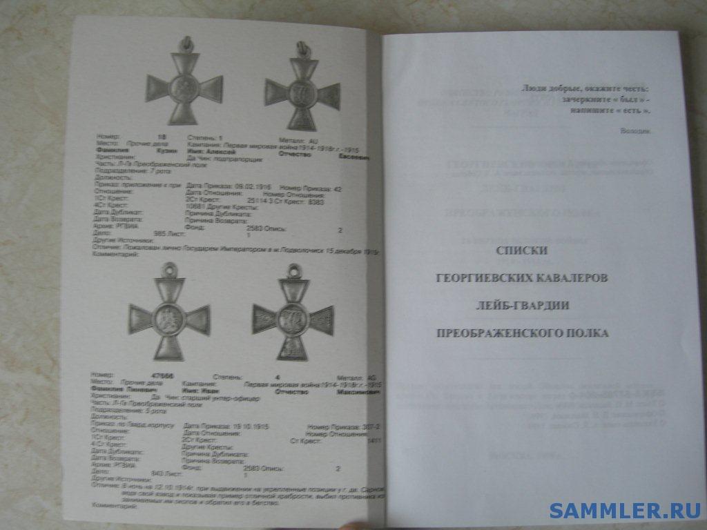 DSCN5095.jpg