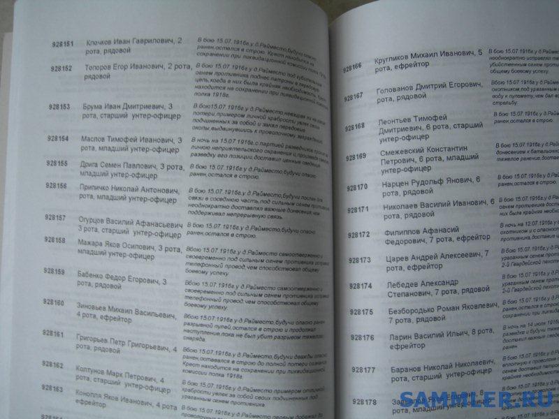DSCN5097.jpg