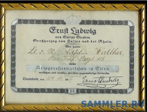 Nachlass_Wilhelm_Walther__2_.jpg