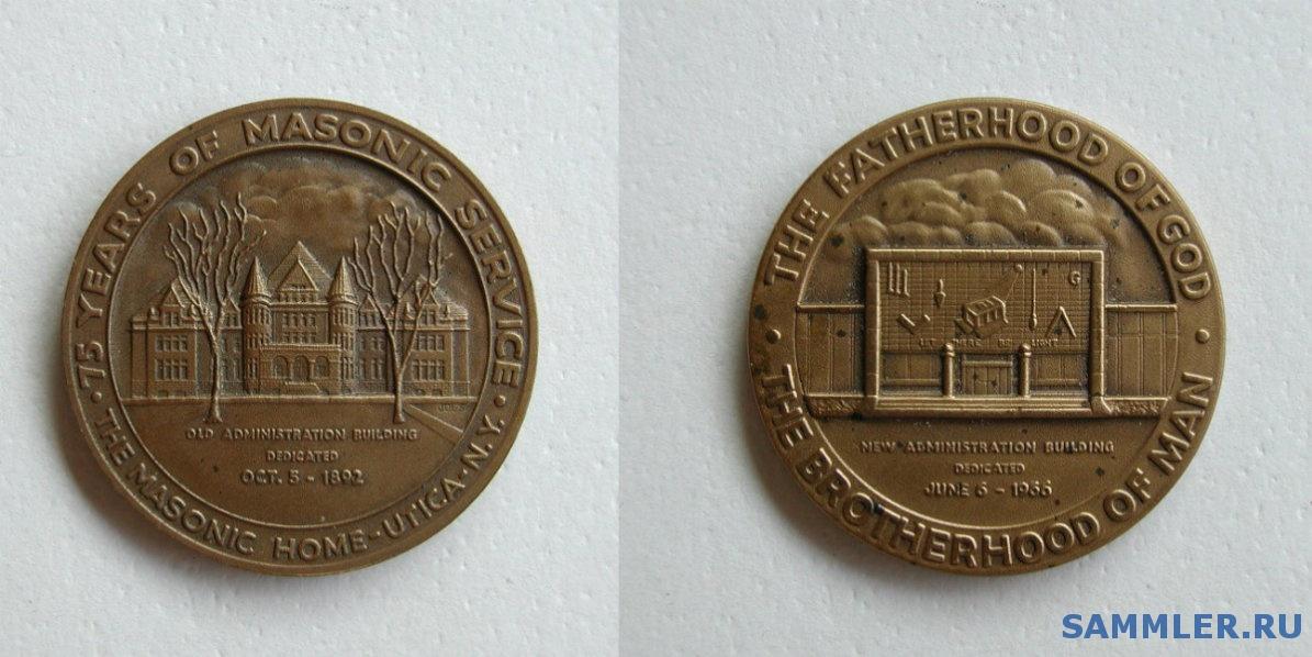 800_USA_Mas_Masonic_Home_NY_Utica1966.JPG