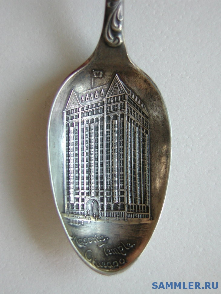 800_USA_Mas_Token_MasonicTemple_Chicago_Spoon_1.JPG