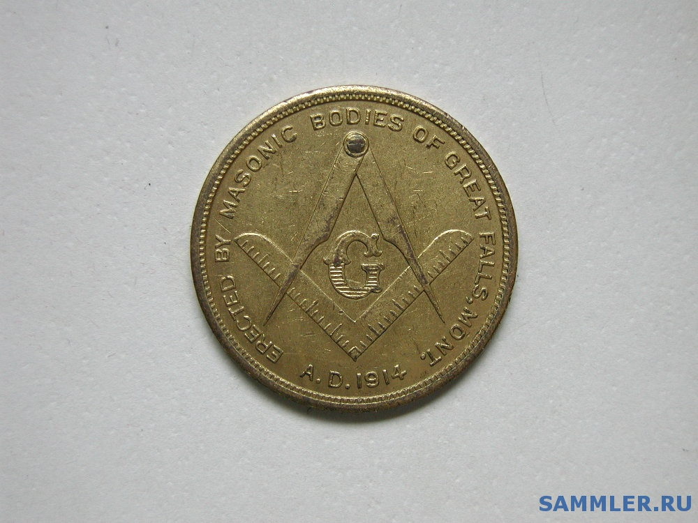 800_USA_Mas_Token_MasonicTemple_Jubilee_100_MT_Great_falls_1914_2.JPG