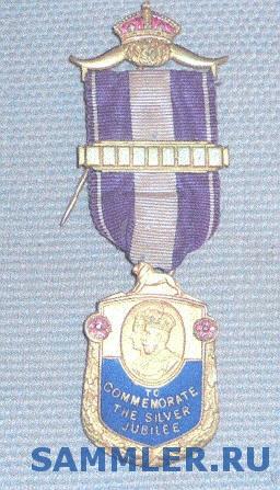 Royal_Antedeluvian_Order_of_Buffaloes.jpg