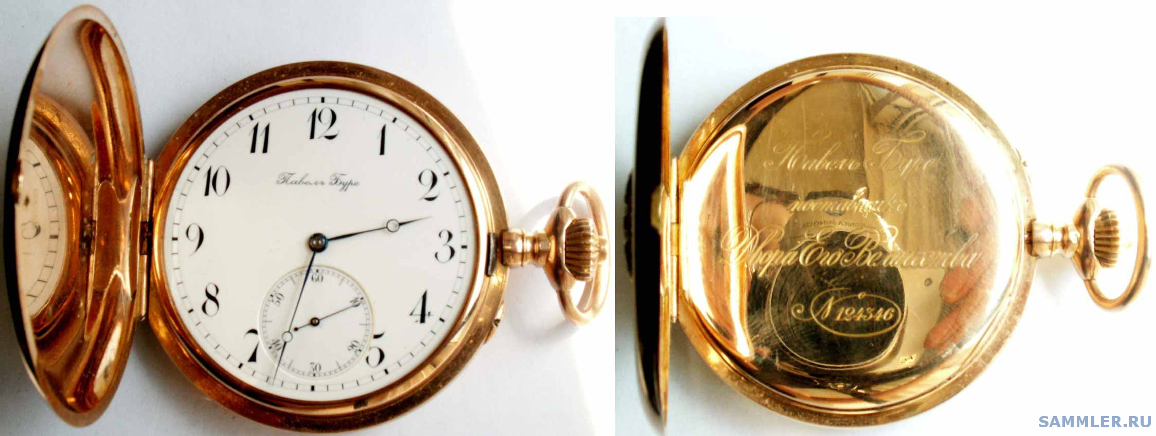 К чему снятся часы наручные мужские в подарок 94