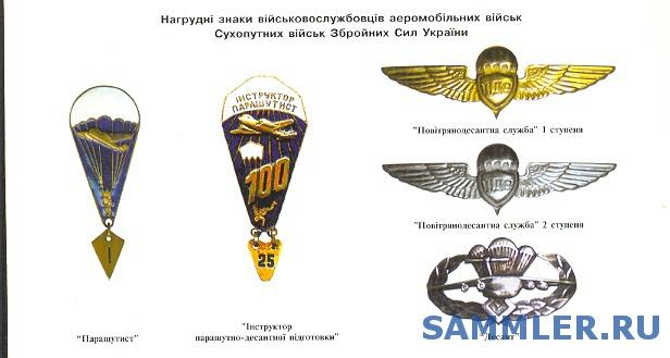 scan0085.jpg