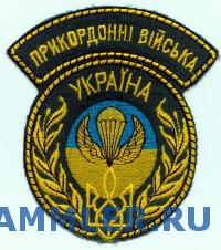 AirmobileBorderTroops_2_.jpg