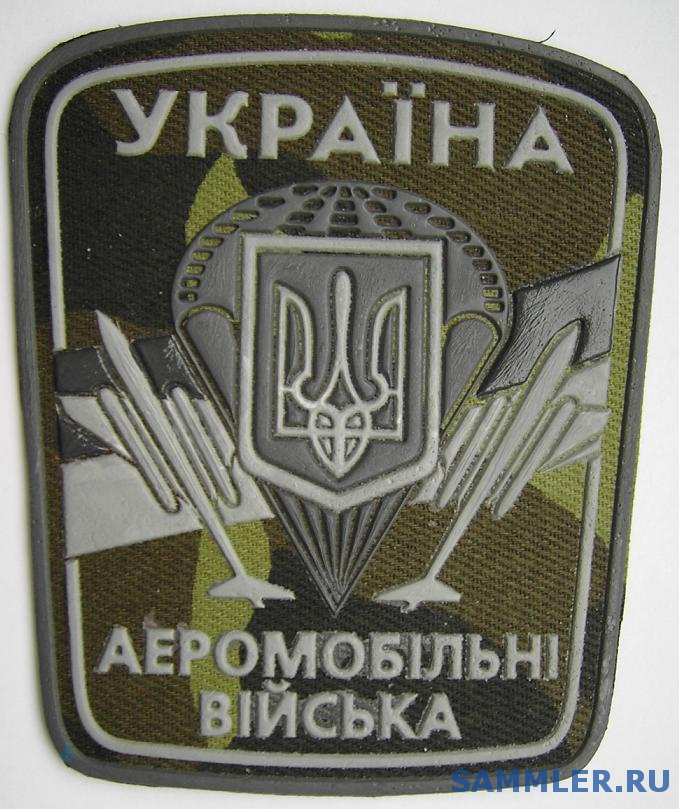 aeromob_shevron.JPG