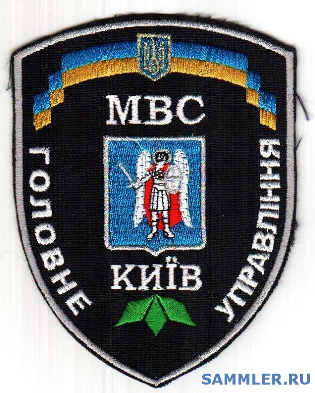 Kiev2.JPG