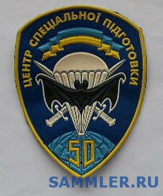 50CSP.jpg