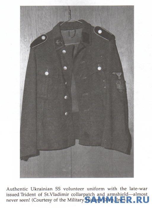 gt15_trident_uniform.jpg