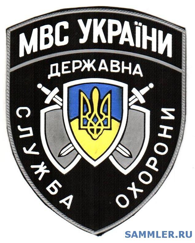 Гос.служба_охраны_1_1.JPG