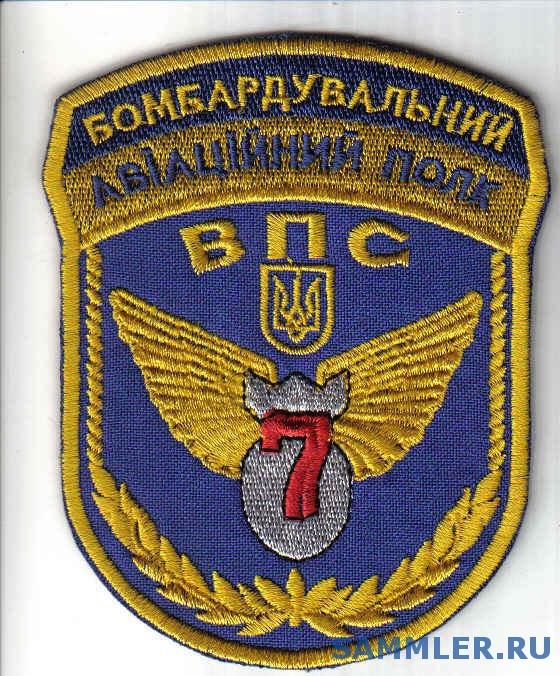 ЗСУ_ВВС_7_бап.jpg