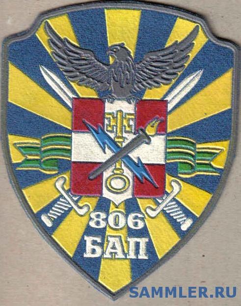 ЗСУ_ВВС_806_бап.jpg