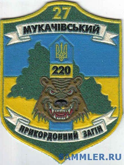 ПВУ_27_по_Мукачево2.jpg
