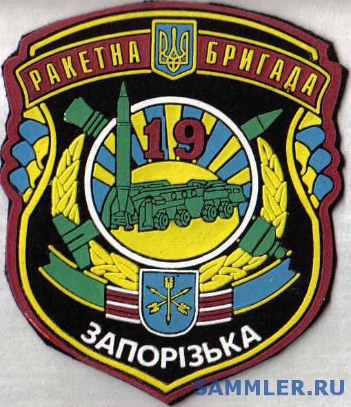 ЗСУ_1_рд_19_рбр.jpg