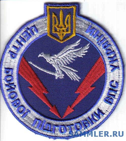 ЗСУ_ВВС_ЦБП_ВВС.jpg