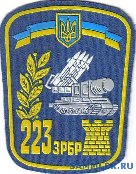 ЗСУ_ПВО_223_зрбр_1.jpg