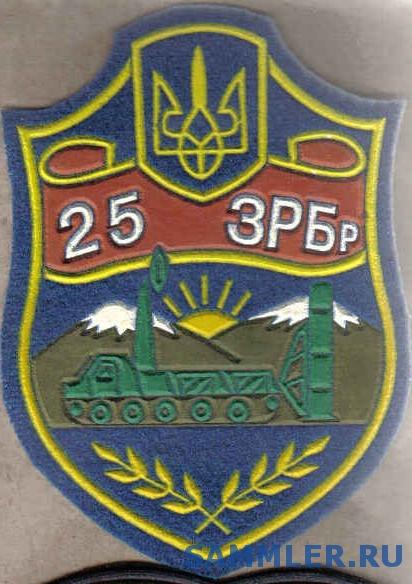ЗСУ_ПВО_25_зрбр.jpg