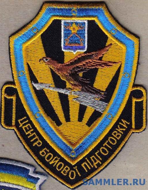 ЗСУ_ВВС_33_ЦБП_ВВС.jpg