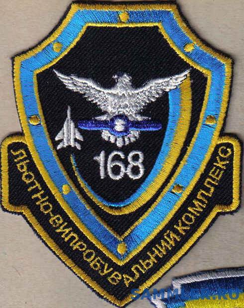 ЗСУ_ВВС_168_ЛИК.jpg
