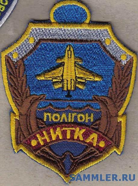 ЗСУ_ВВС_НИТКА.jpg
