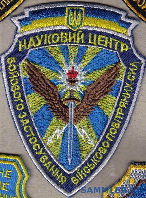 ЗСУ_ВВС_НЦБП_ВВС.jpg