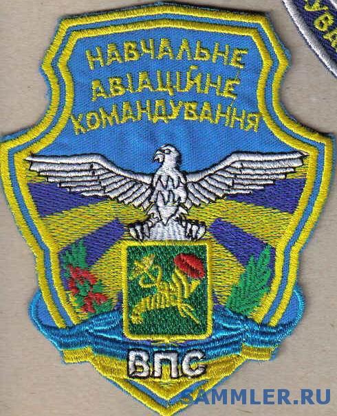 ЗСУ_ВВС_УАК.jpg