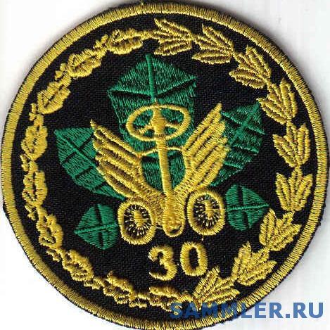 ЗСУ_тыл_30_АвтоБ_ГШ_.jpg