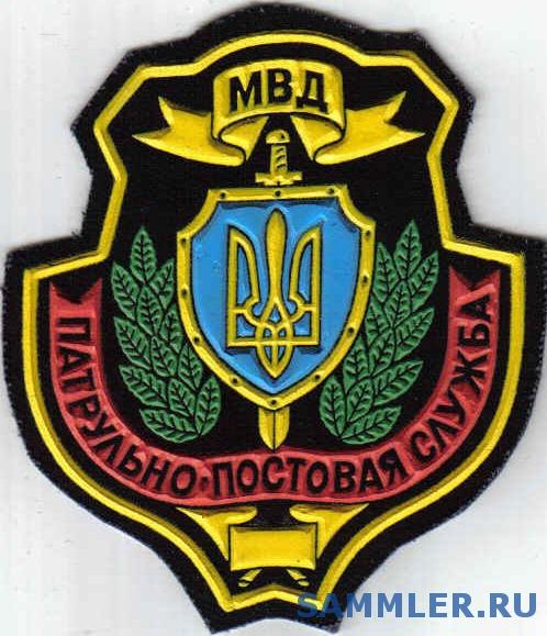 МВС_ППС_Крым_.jpg