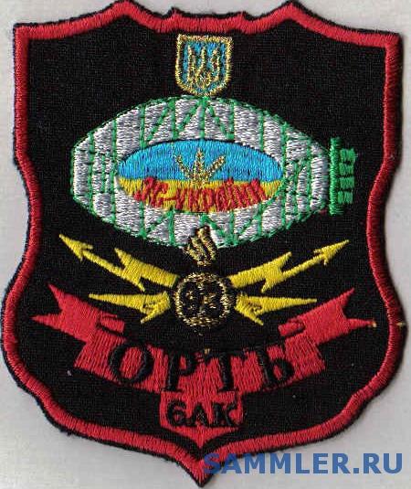ЗСУ_ПВО_РТВ_93_ортб.jpg