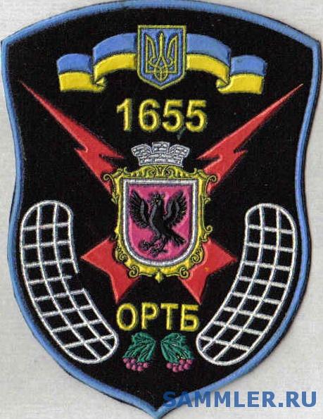 ЗСУ_ПВО_РТВ_1655_ортб.jpg
