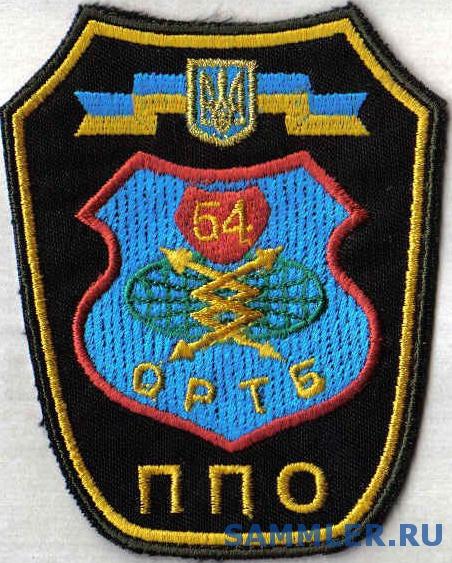 ЗСУ_ПВО_РТВ_54_ортб.jpg