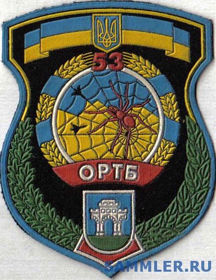 ЗСУ_ПВО_РТВ_53_ортб.jpg