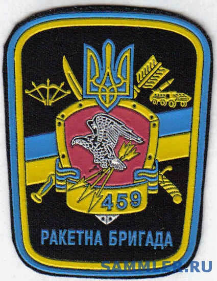 ЗСУ_459_рбр.jpg