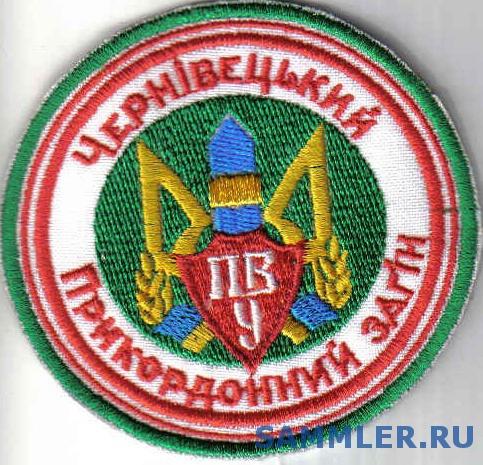 ПВУ_31_по_Черновцы2.jpg