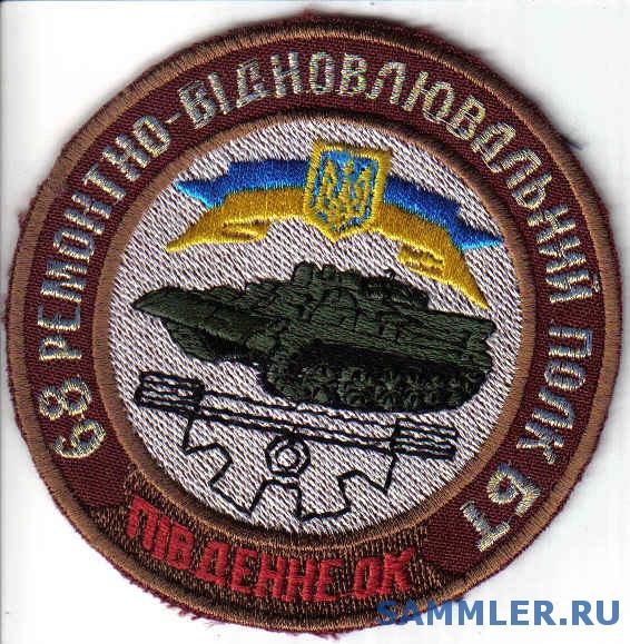 ЗСУ_тех_68_орвп_БТ.jpg