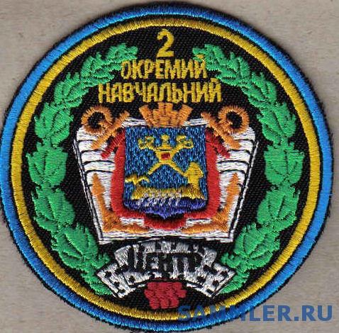 ЗСУ_УЦ_2.jpg