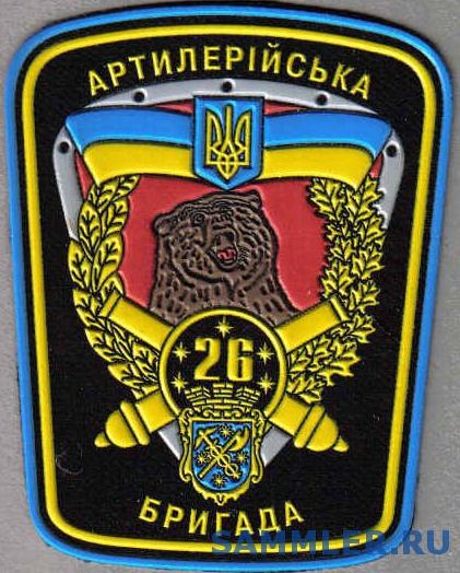 ЗСУ_26_абр2.jpg