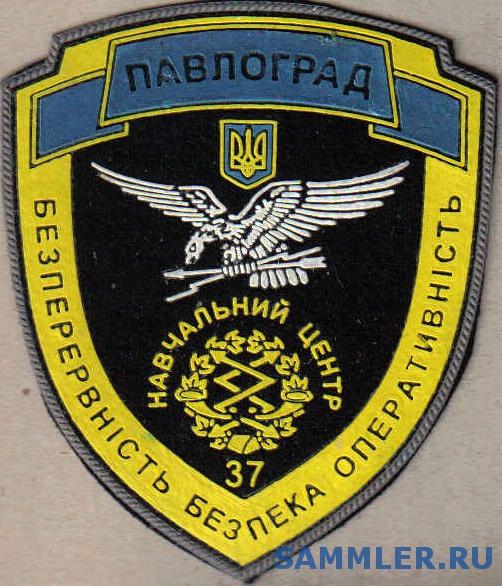 ЗСУ_УЦ_37.jpg