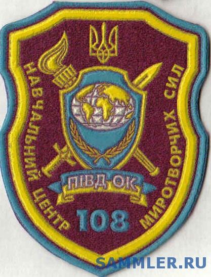 ЗСУ_УЦ_108.jpg