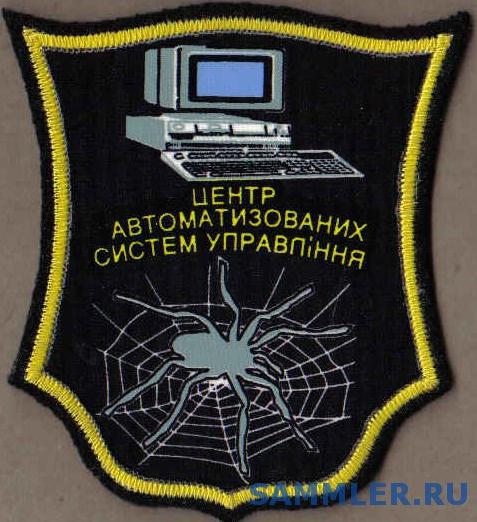 ЗСУ_ВМС_ЦАСУ_.jpg