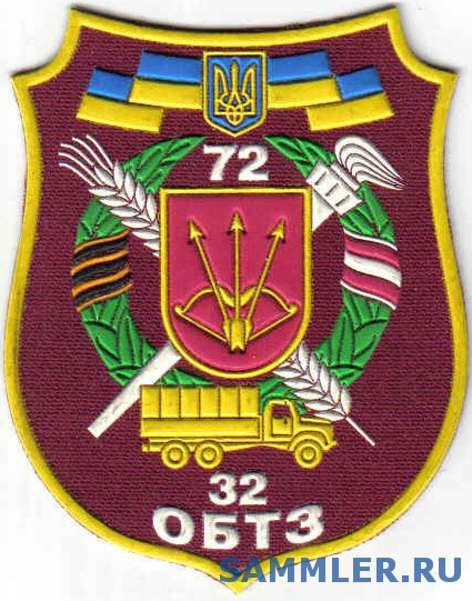 ЗСУ_72_мбр_32_обто_.jpg