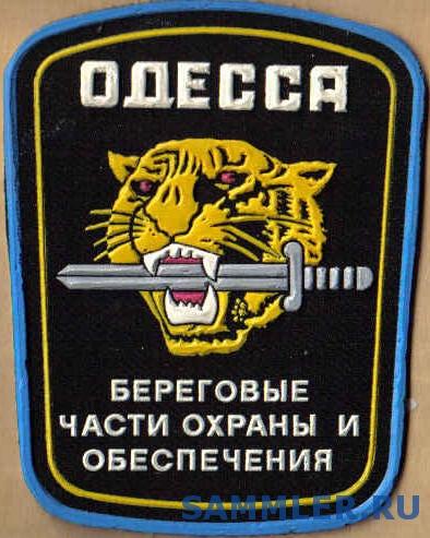 ЗСУ_ВМС_БО_Одесса_.jpg
